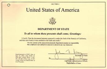 美国商务部认证企业